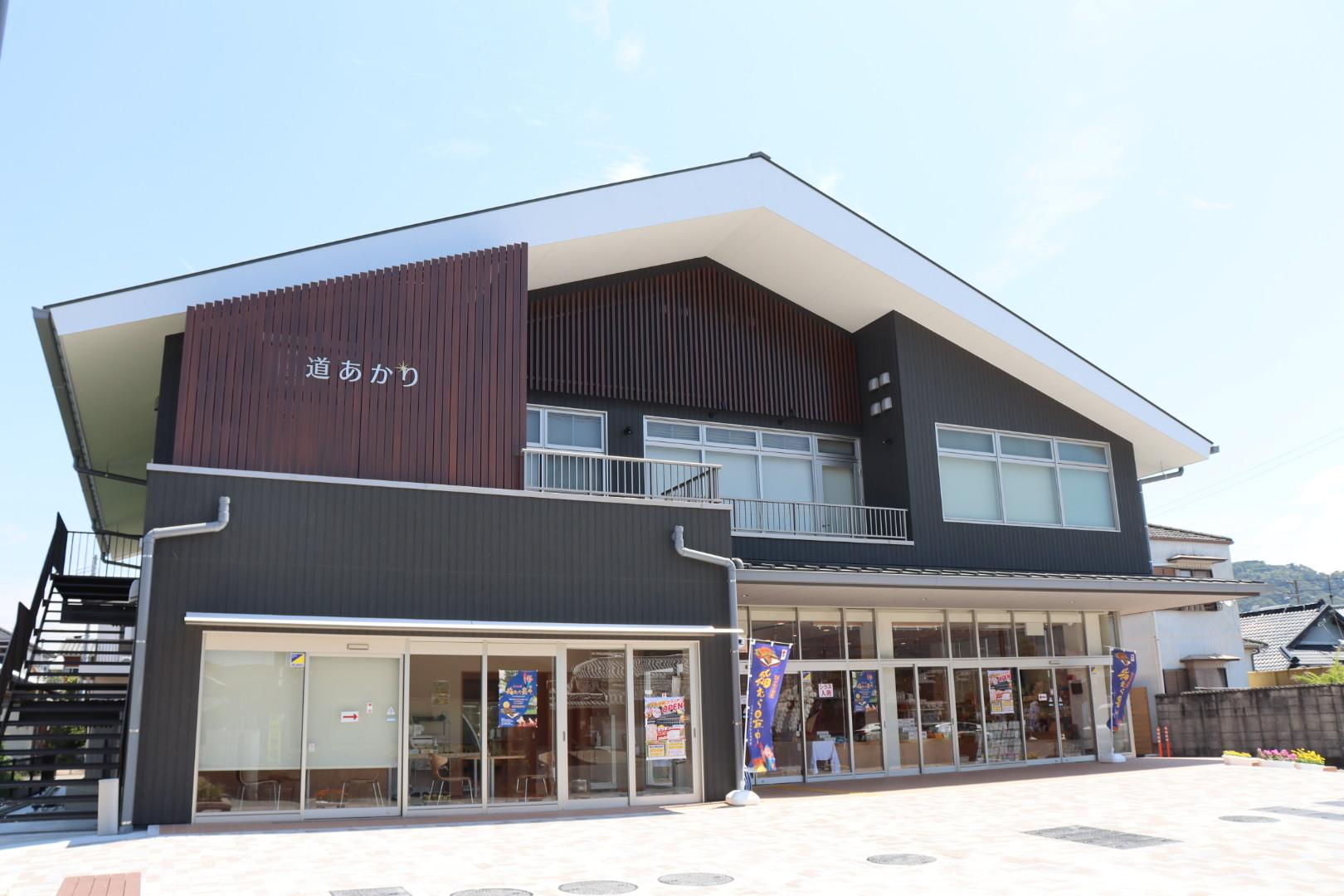 写真:物産販売・飲食施設 『道あかり』(1枚目)