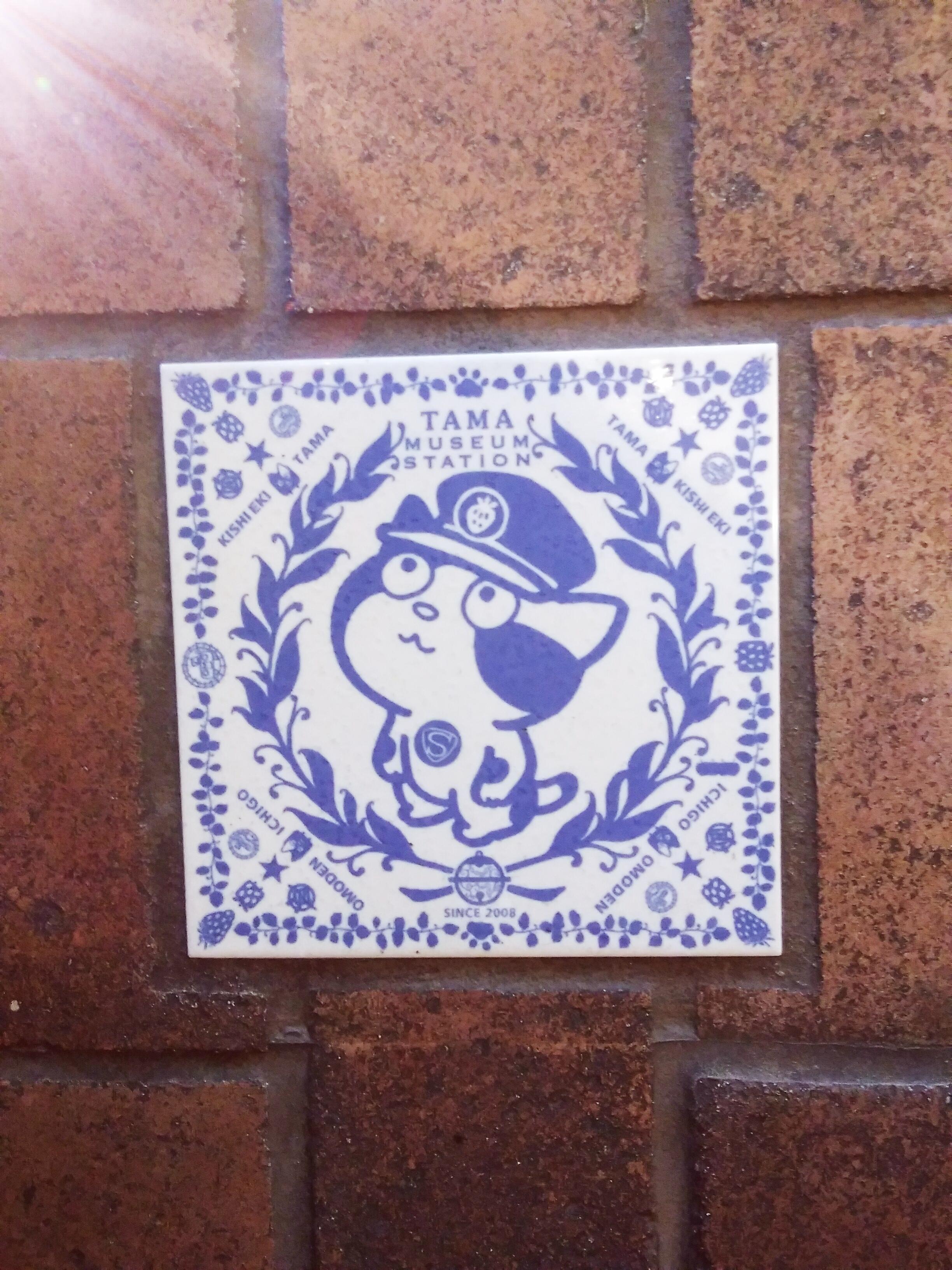 写真:猫好きの聖地!たまカフェ(2枚目)