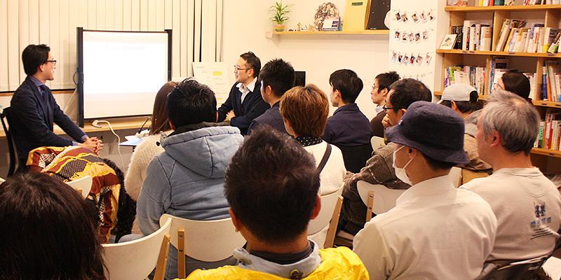 写真:和歌山経済新聞座談会の様子