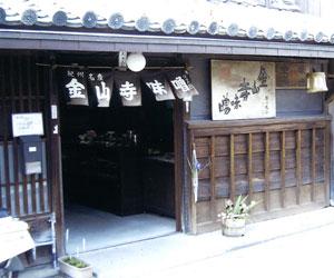 写真:太田久助吟製の金山寺味噌