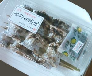 写真:太刀魚浜焼き (2枚目)