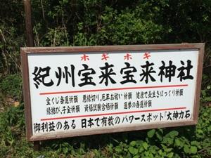 写真:有田のパワースポット