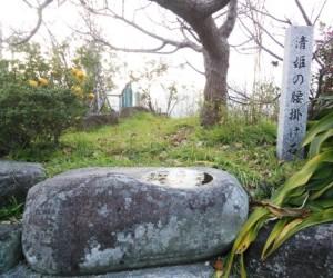 写真:清姫の腰掛け石