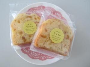 写真:ゆずパウンドケーキ