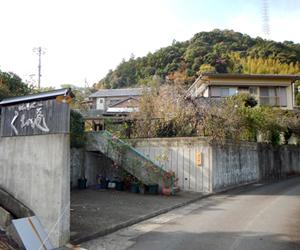 写真:新宮市内を見下ろす高台の手打ちそば  (2枚目)