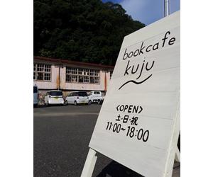 写真:旧校舎で味わう本格カフェラテ  (3枚目)