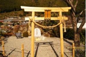 """写真:幻の果実""""じゃばら""""の神社!?邪払神社"""