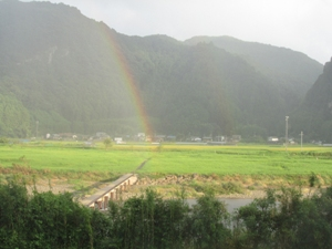 写真:潜水橋  (2枚目)