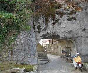 写真:和田の岩門(せきもん)