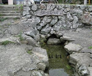 写真:日本一短い川「ぶつぶつ川」 (2枚目)