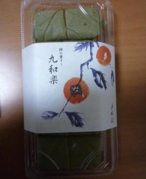 写真:柿の葉寿司