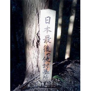 写真:日本最後の「高野の仇討ち」
