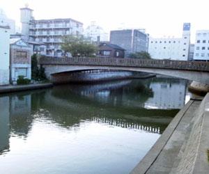 写真:寄合橋