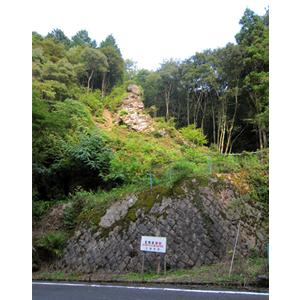 写真:奇岩「天狗岩」 (3枚目)