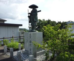 写真:西行法師の像 (2枚目)