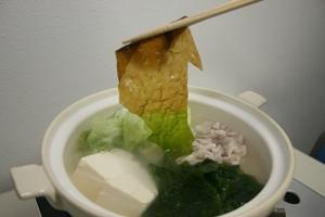 写真:紀州ひろめ(海藻です)