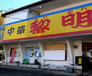 写真:熊野牛ぎょーざ (2枚目)