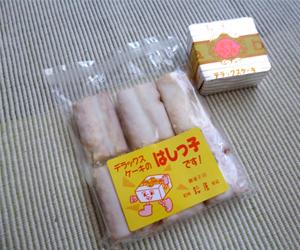 写真:デラックスケーキのはしっこ (2枚目)