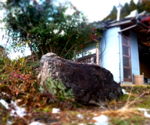 写真:安部晴明の腰掛け石