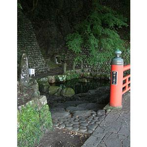 """写真:熊野古道の名水""""野中の清水"""""""