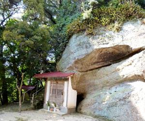 写真:押分岩(秋葉神社) (2枚目)