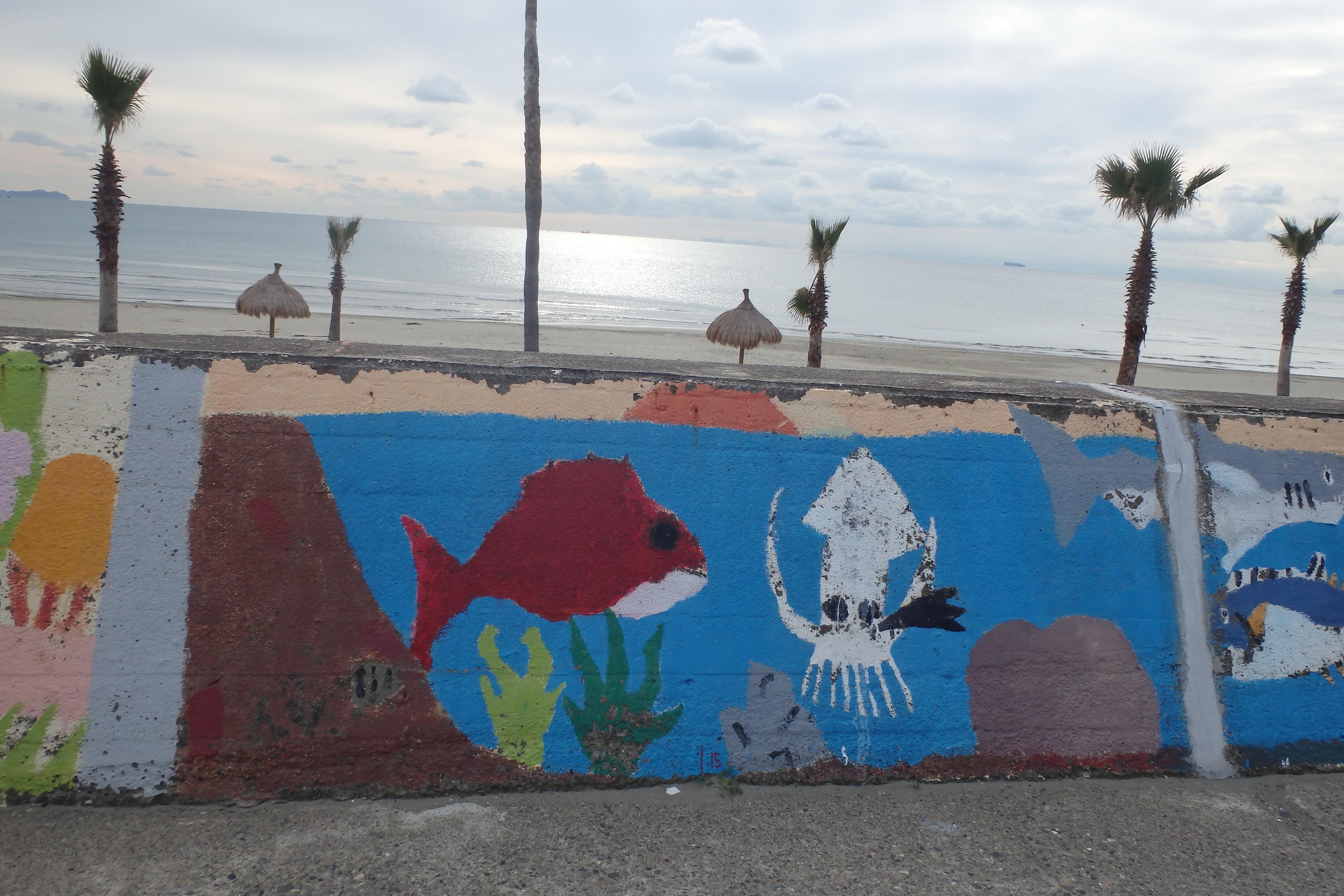 写真:磯ノ浦海水浴場のおしゃれな壁(2枚目)