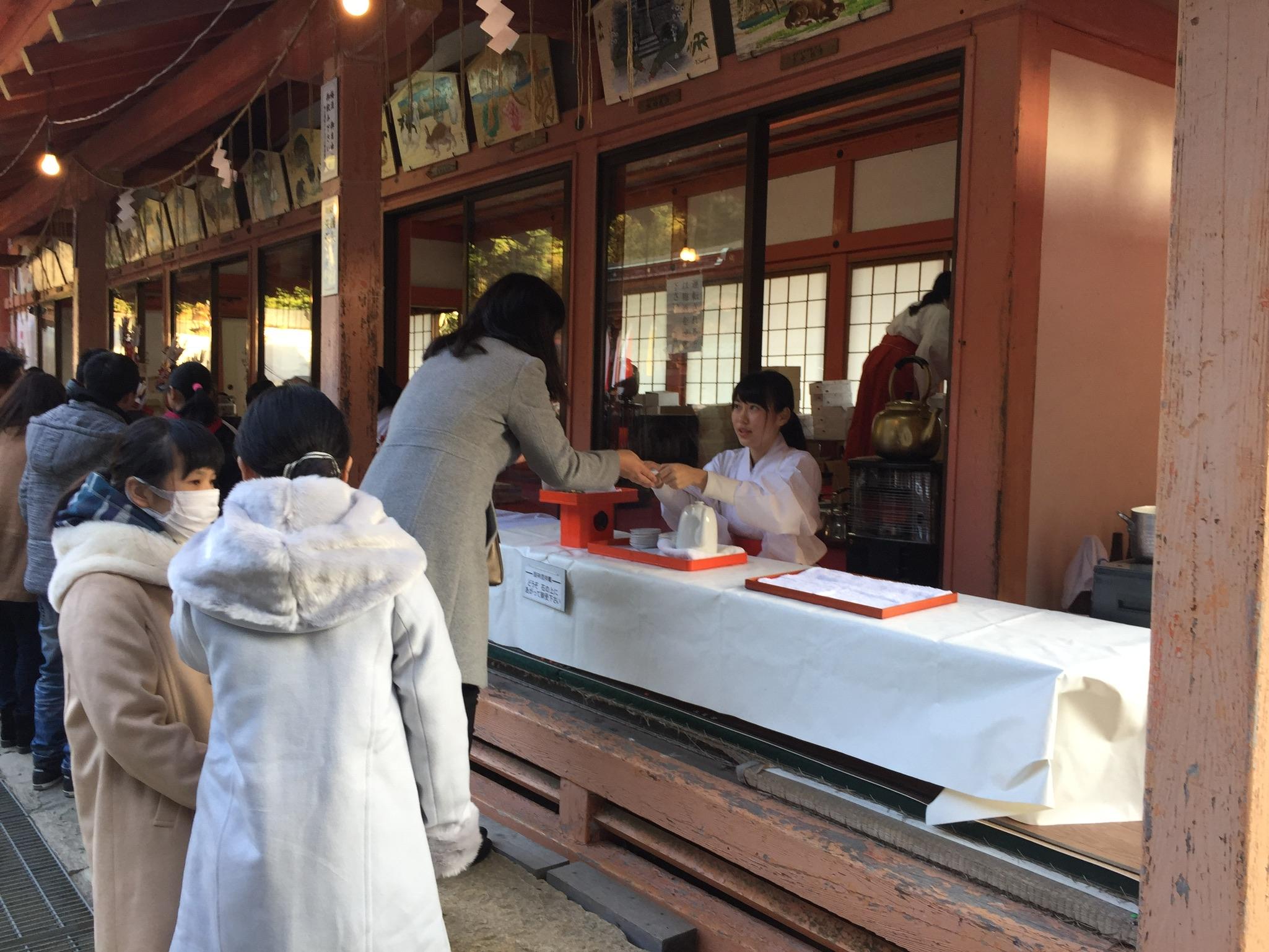 写真:和歌浦天満宮の梅酒振る舞い