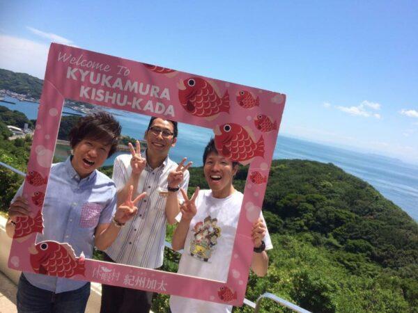 写真:休暇村紀州加太からの展望