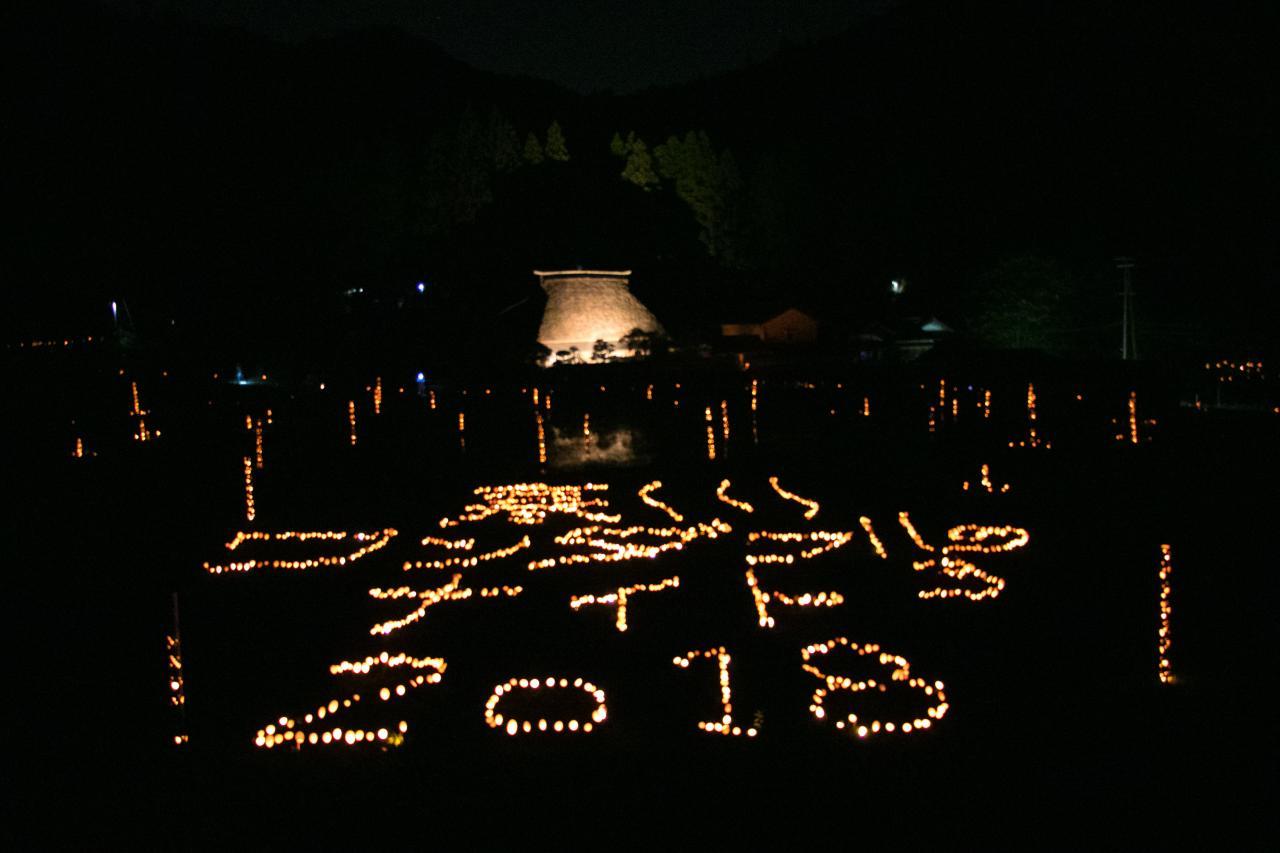 写真:寒川の竹キャンドル(寒川ワンダフルナイト)(3枚目)
