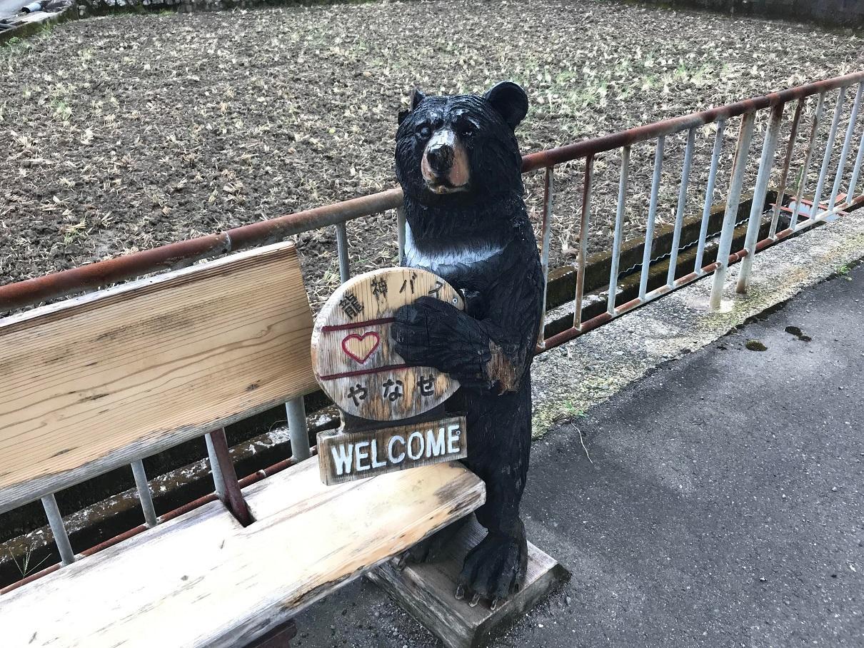写真:親子熊が待っている?