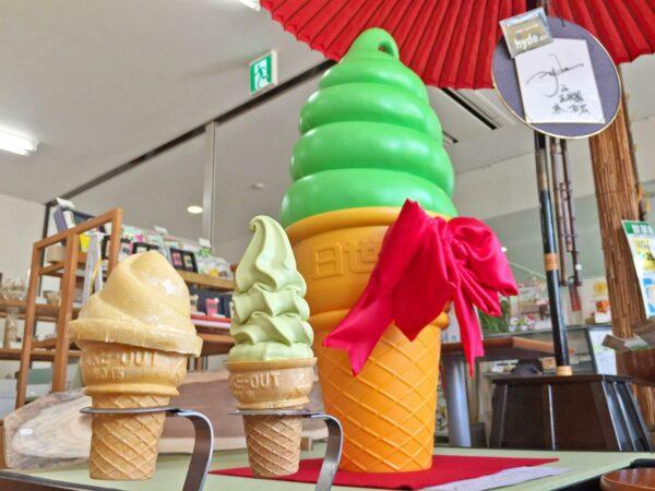 写真:和歌山県民のソウルフード「グリーンソフト」
