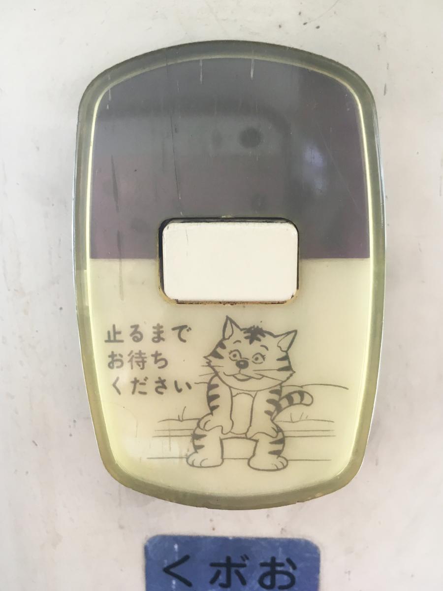 写真:出合えるかは運次第!降車ボタンに描かれたネコ(1枚目)
