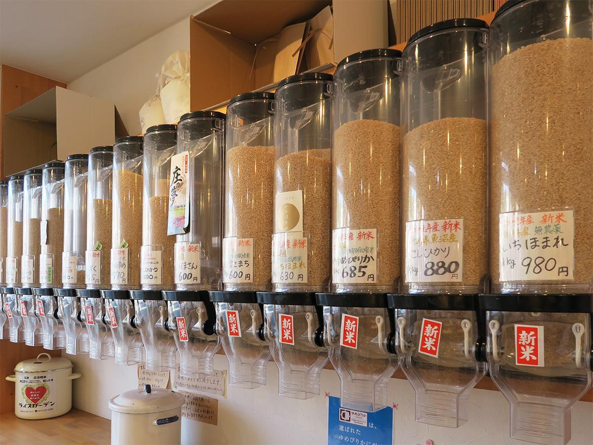 写真:お米が常時15~20種類!好みのお米が選べるライスガーデン(1枚目)