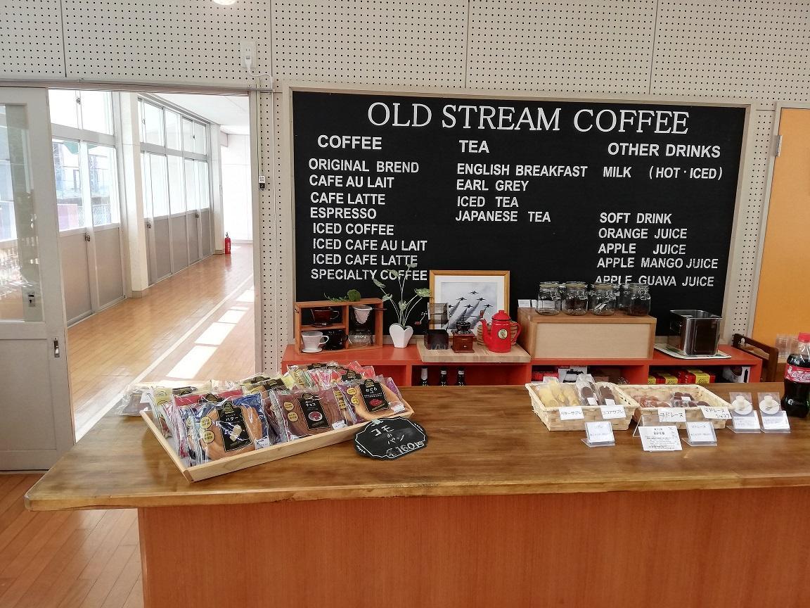 写真:山の中のコーヒー屋さん(2枚目)