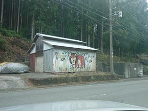 写真:鴨とライオンのアート?!