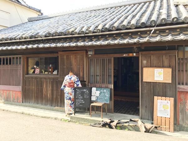写真:土日限定の加太の古民家カフェ オジバ商店(1枚目)