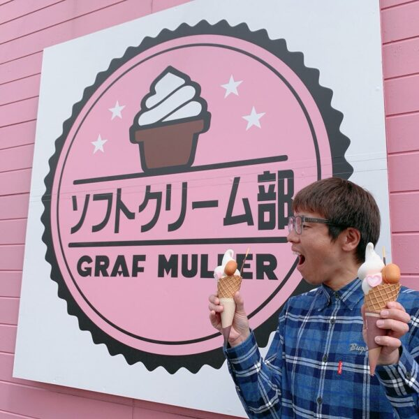 写真:インスタ映え間違いなし!ソフトクリーム専門店♪