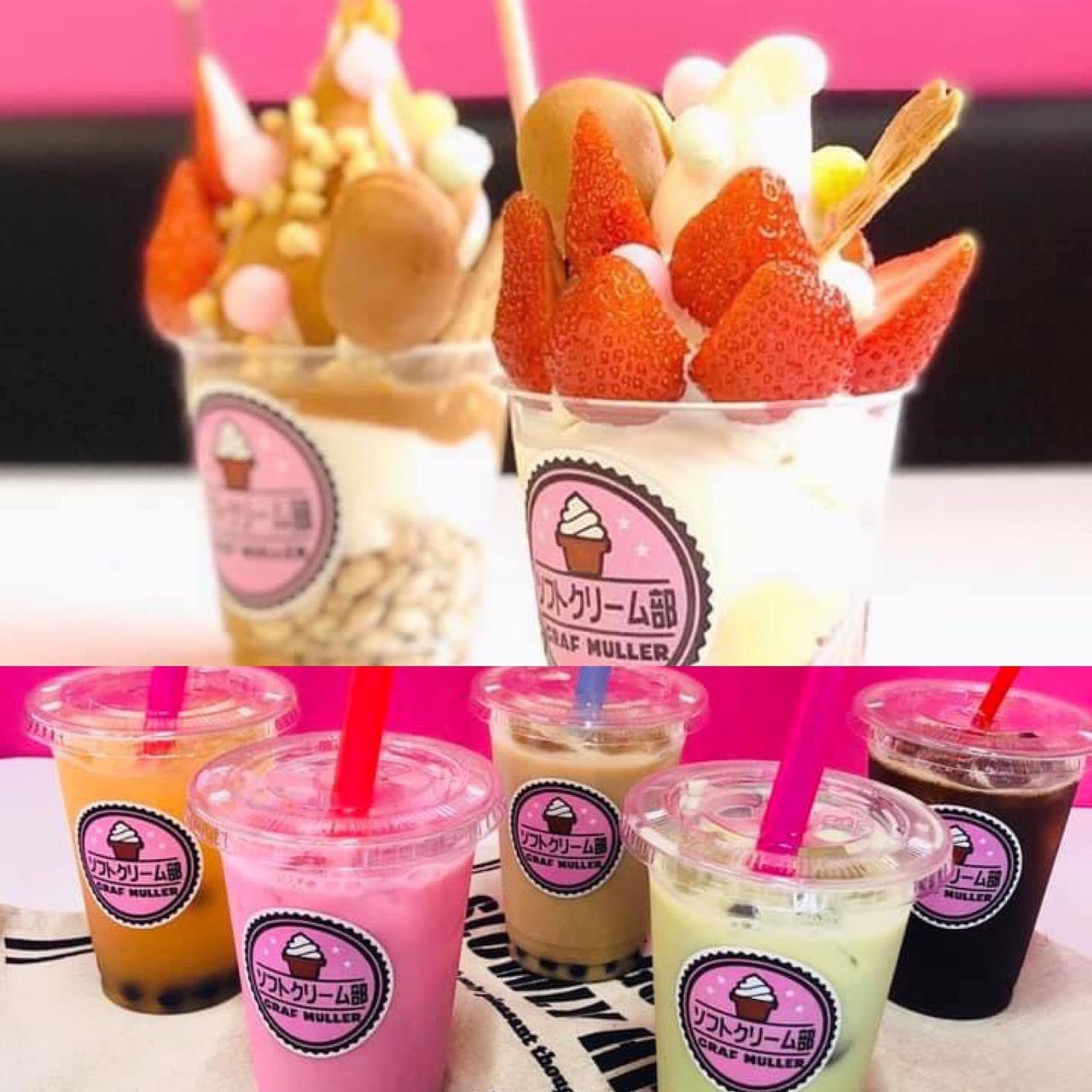 写真:インスタ映え間違いなし!ソフトクリーム専門店♪(2枚目)