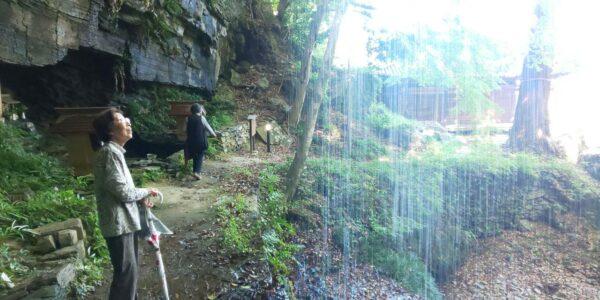 写真:裏見の滝