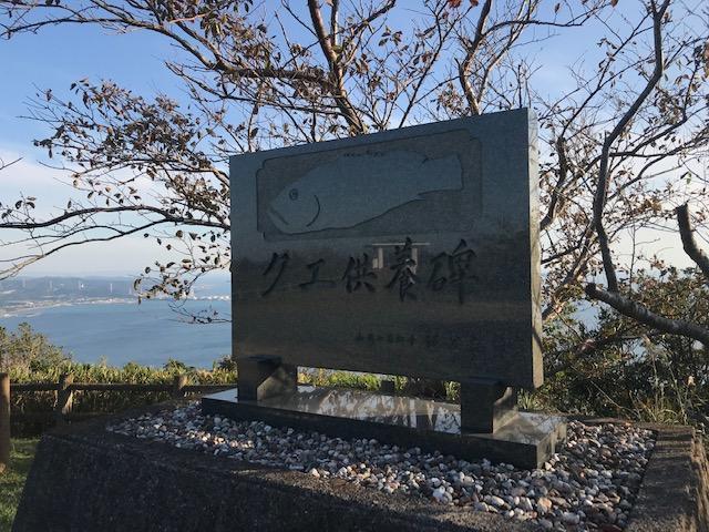 写真:煙樹ヶ浜を一望(3枚目)