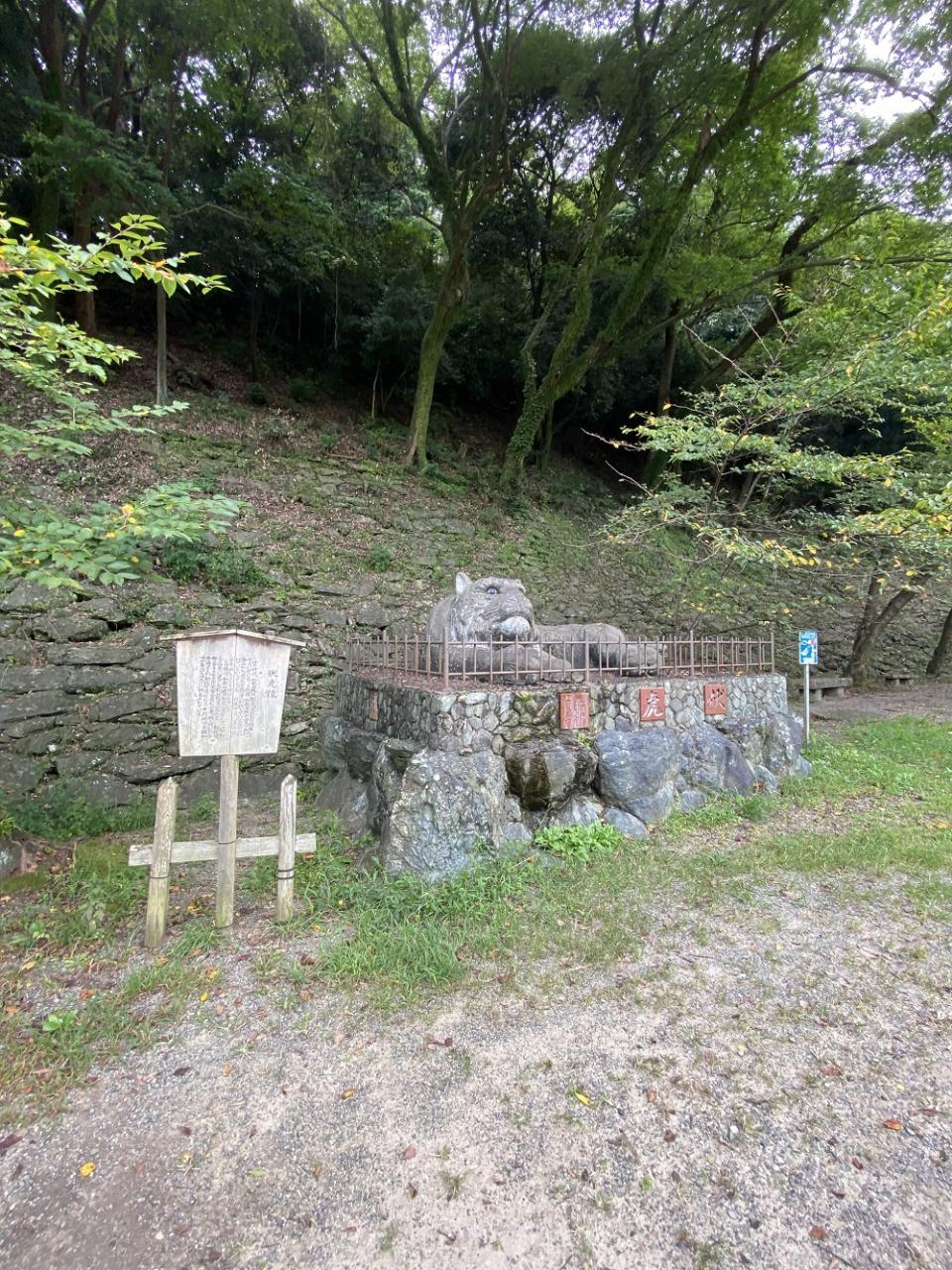 写真:虎伏山(とらふすやま)/和歌山城(3枚目)