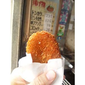 写真:自家製コロッケ(まる金精肉店)(1枚目)