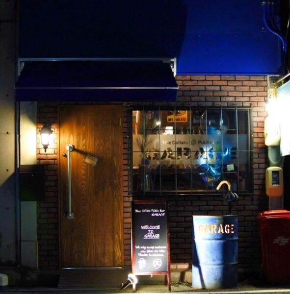 写真:Blue Collars Public Bar GARAGE